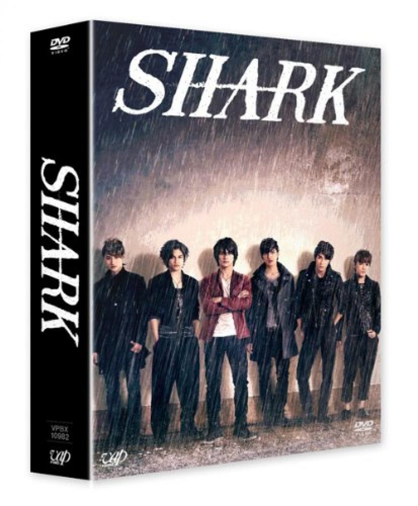 『SHARK』DVD-BOX 平野紫耀