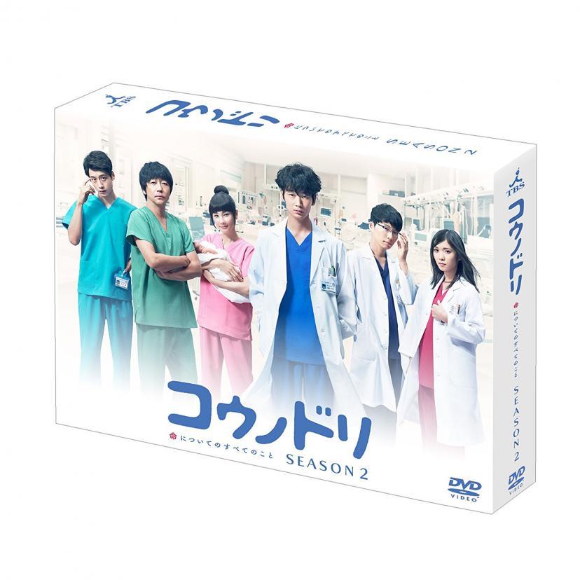 コウノドリ SEASON2 DVD-BOX-TVドラマ