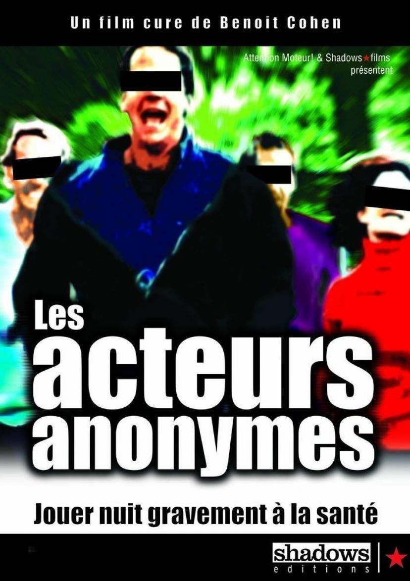エレノール・プリア監督『Les acteurs anonymes (原題)』