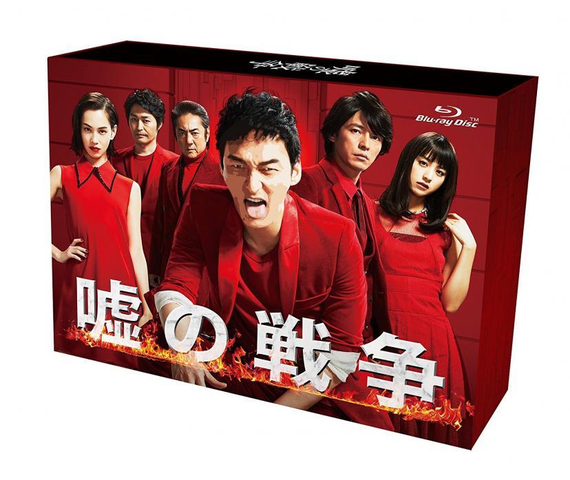 嘘の戦争 Blu-ray BOX TVドラマ
