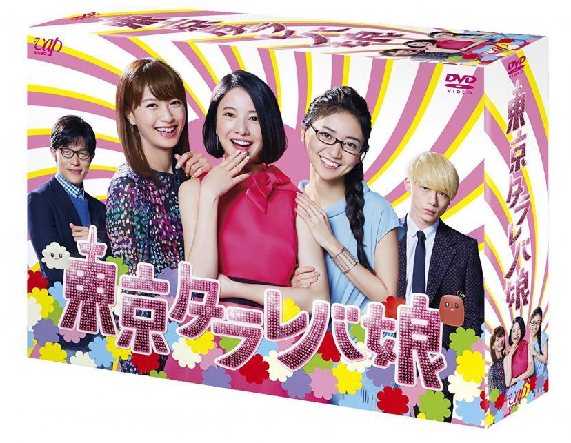 東京タラレバ娘 DVD-BOX-TVドラマ