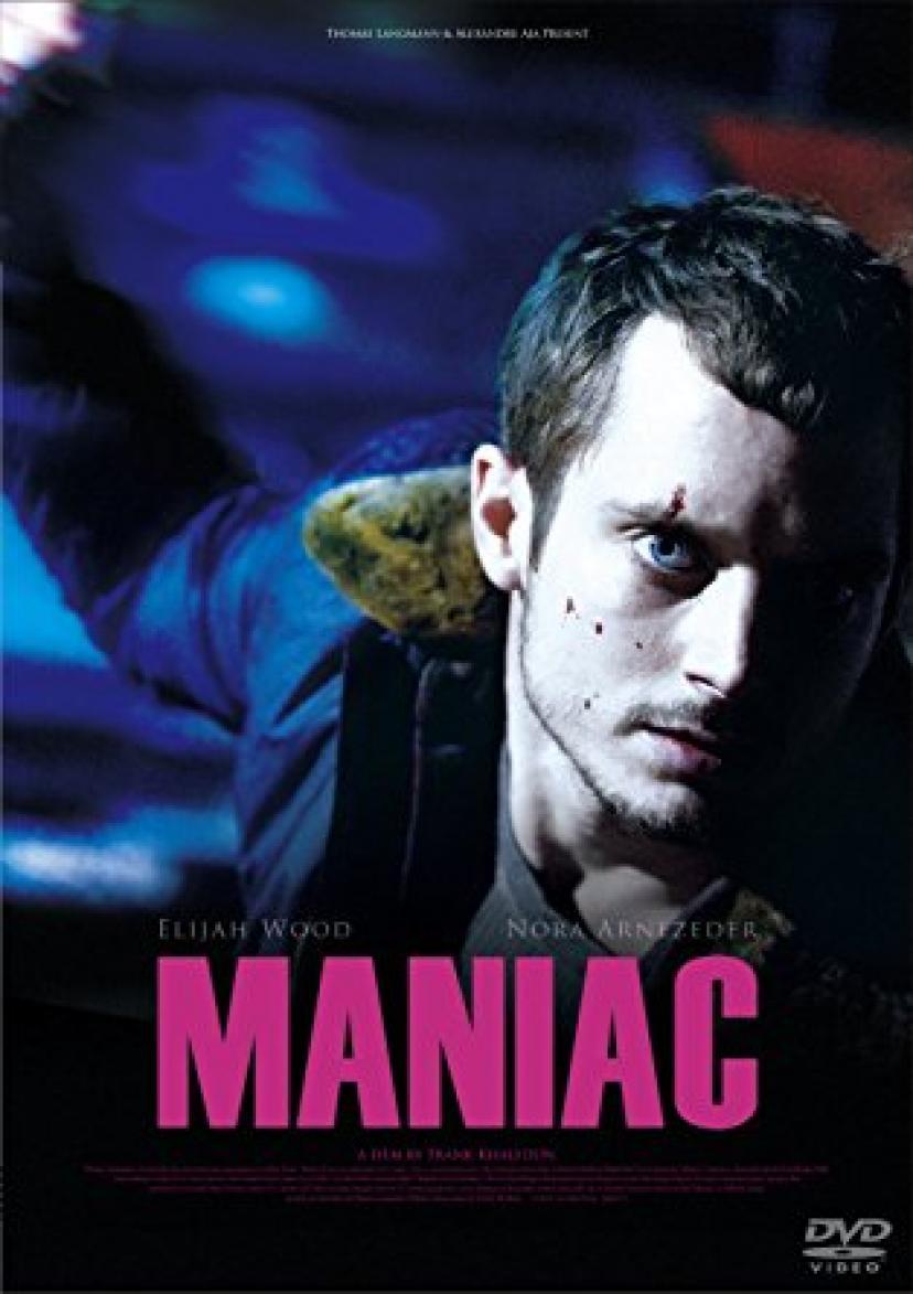 マニアック アンレイテッド・バージョン [DVD]