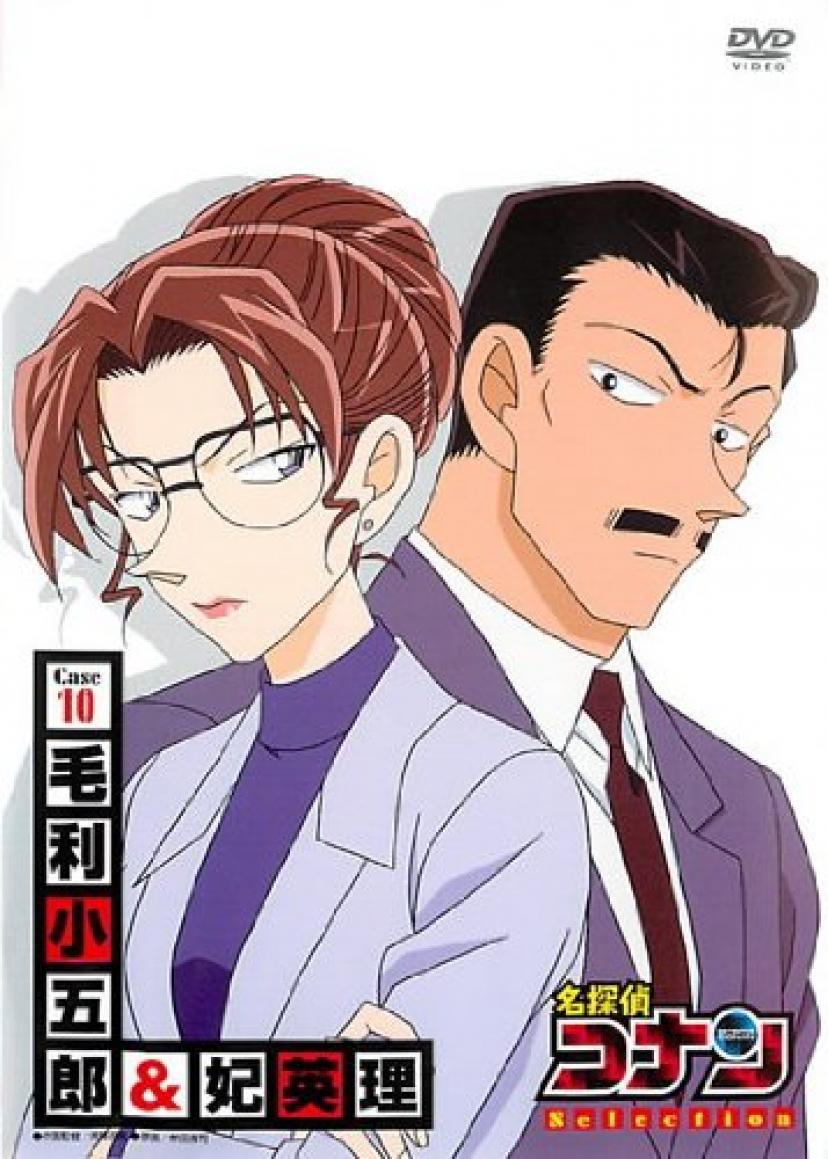 名探偵コナン・毛利小五郎