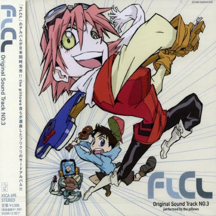 FLCL Original Sound Track No. 03 Soundtrack