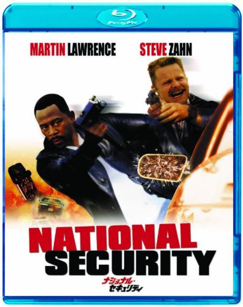 ナショナル・セキュリティ [Blu-ray]