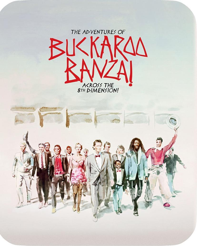 バカルー・バンザイの8次元ギャラクシー Blu-ray