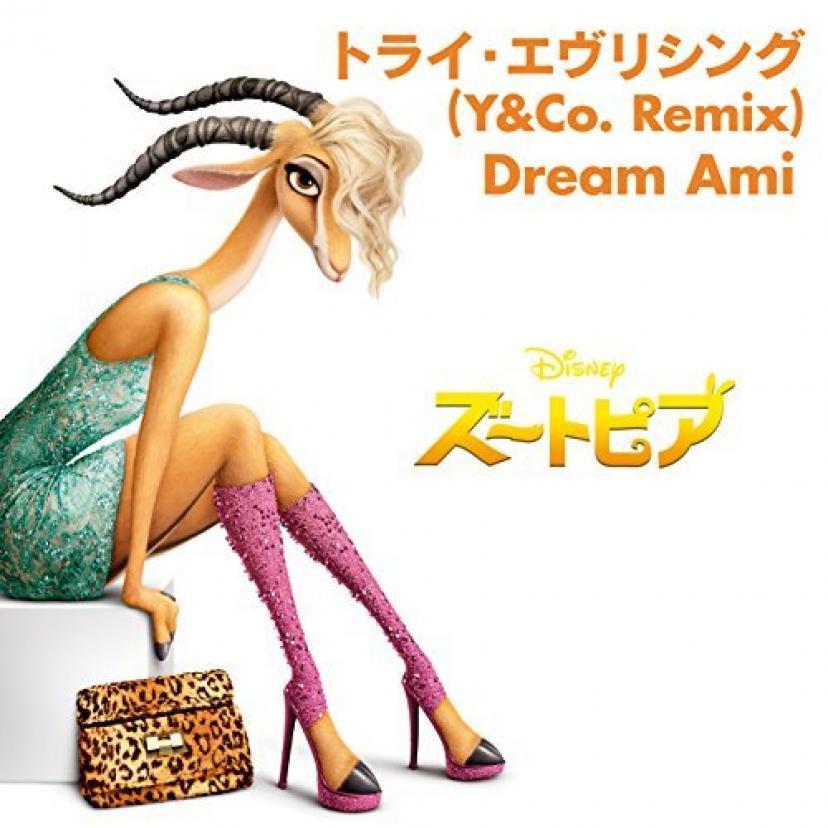 トライ・エヴリシング(Y&Co. Remix) Dream Ami