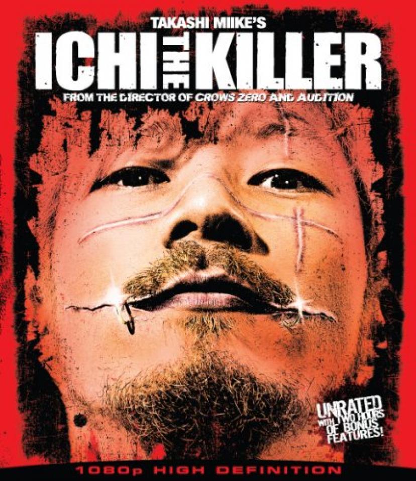 『殺し屋1』