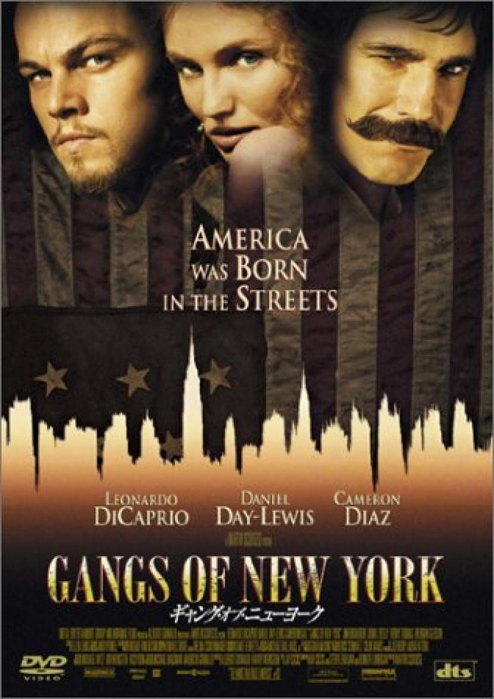『ギャング・オブ・ニューヨーク』