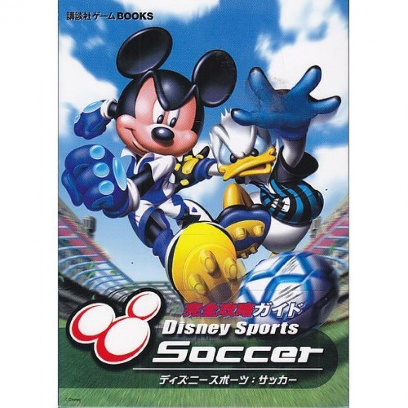 ディズニースポーツ:サッカー 完全攻略ガイド (講談社ゲームBOOKS)