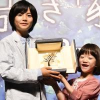 城桧吏、『万引き家族』子役は第2の柳楽優弥?11歳にしてカンヌを経験し注目集まる