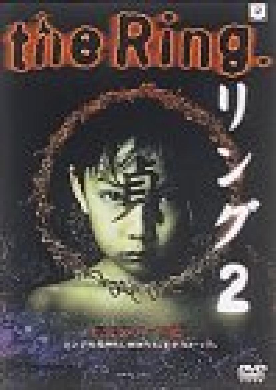 映画『リング2』ポスター