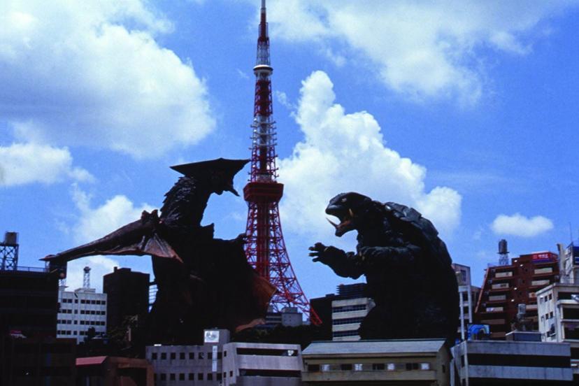 ガメラ ギャオス 大怪獣空中決戦 DVD