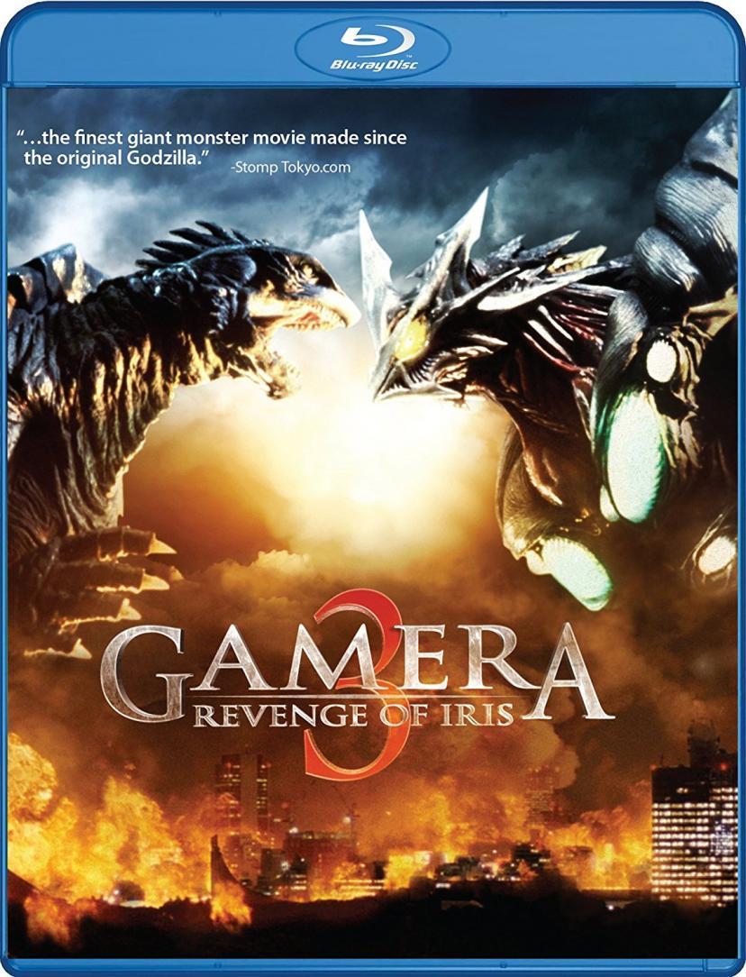 ガメラ3 Blu-Ray