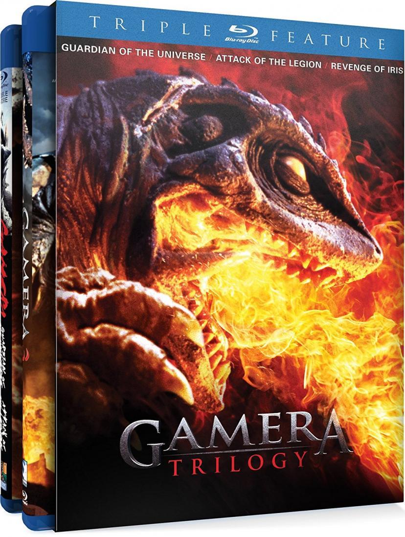 ガメラ トリロジー DVD