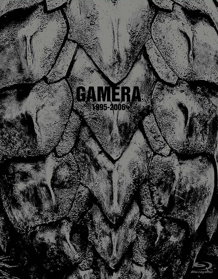 ガメラ 平成 4K Blue-RayBOX