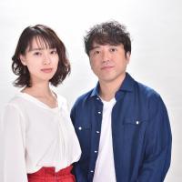 ドラマ「大恋愛」キャストまとめ&最終回までのネタバレあらすじ【大号泣必至!】