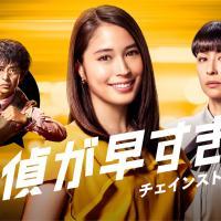 広瀬アリスの出演ドラマ・映画から、女優としての魅力を紐解く【2020年最新版】