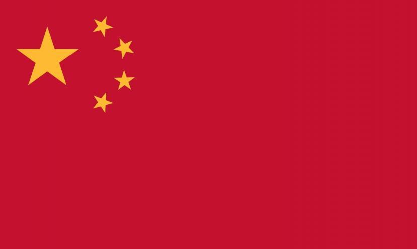 中国 国旗