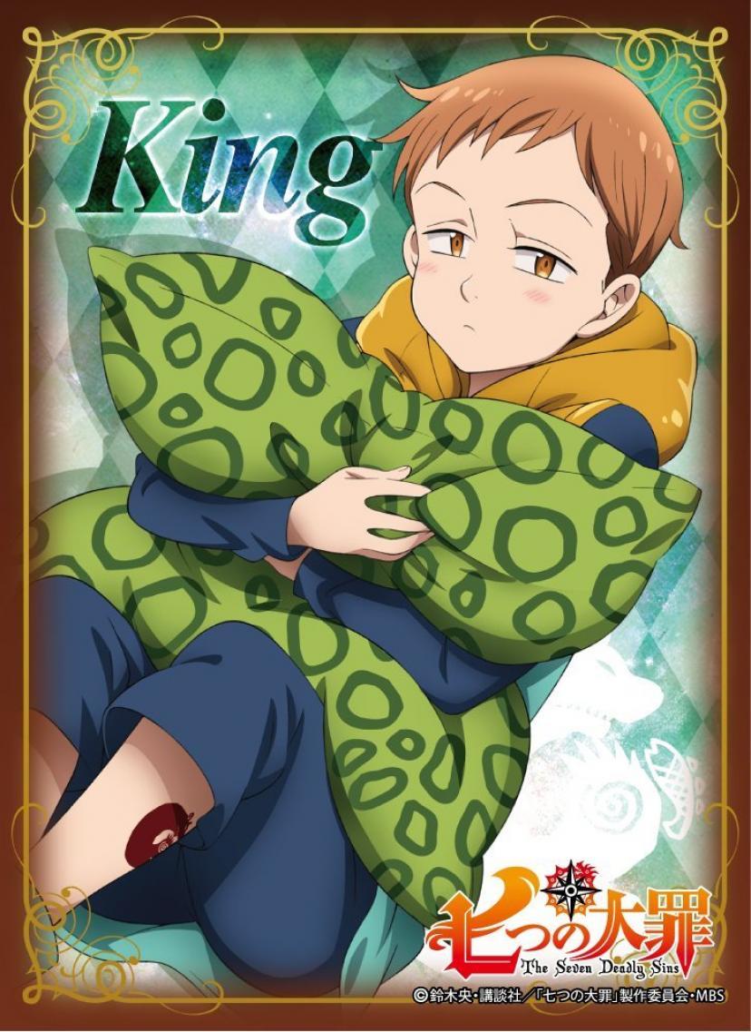 七つの大罪 キング