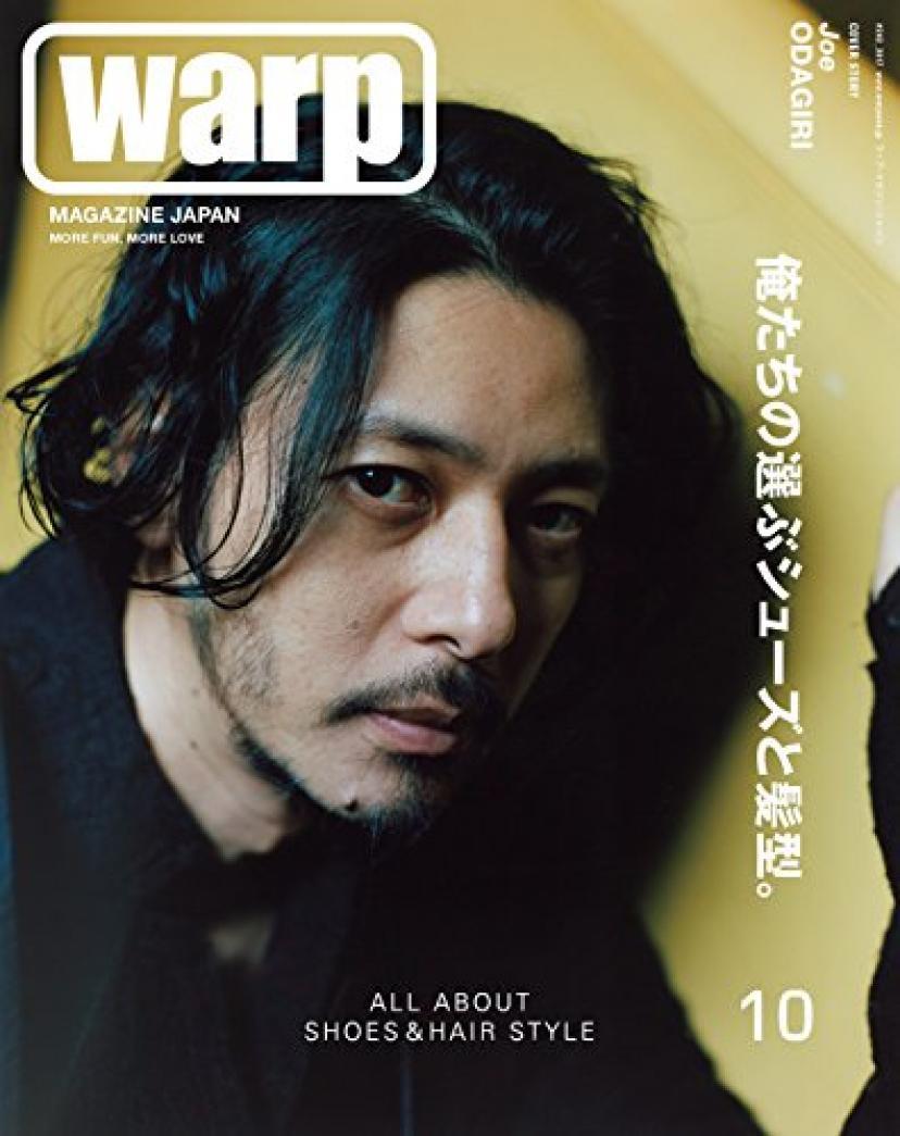 『warp MAGAZINE JAPAN』
