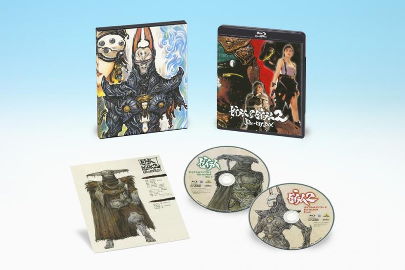 ゼイラム&ゼイラム2 Blu-ray BOX   販売元:バンダイナムコアーツ