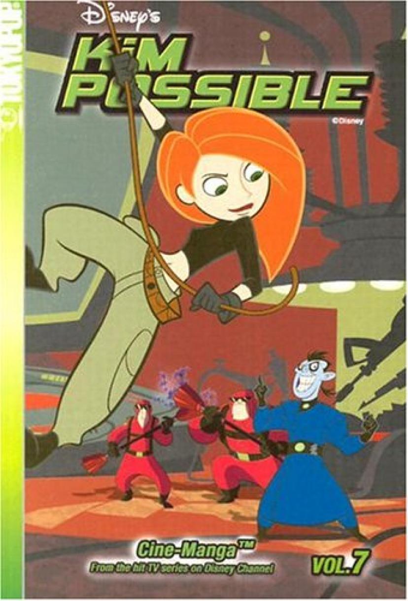 Kim Possible 7: Cine Manga キムポッシブル