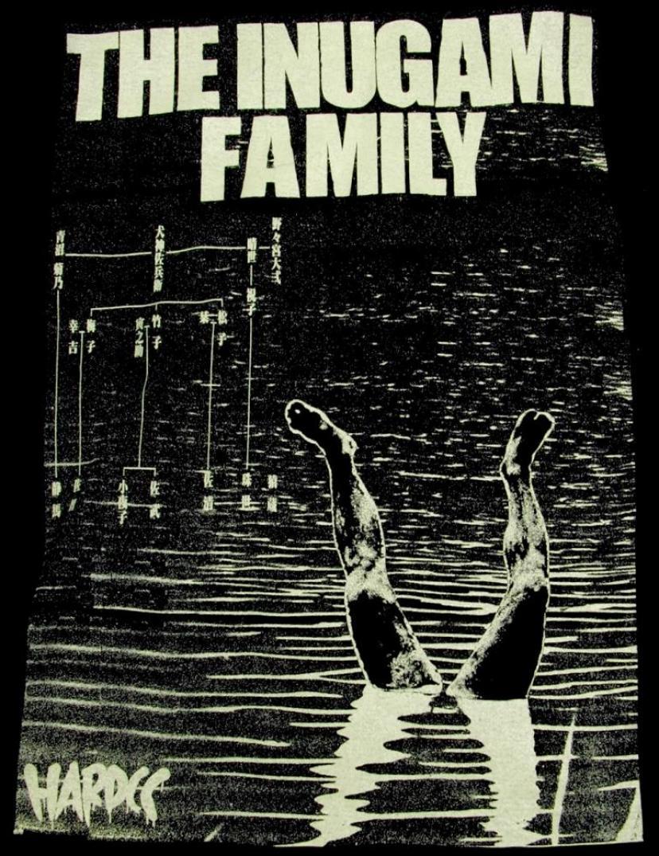 犬神家の一族(THE INUGAMI FAMILY)
