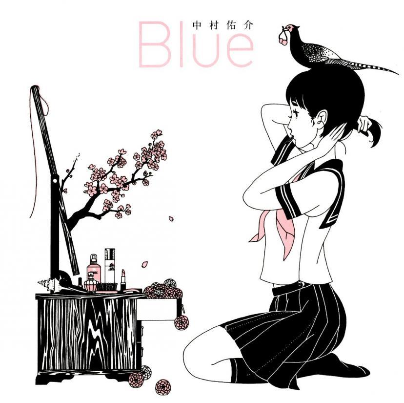Blue   中村 佑介