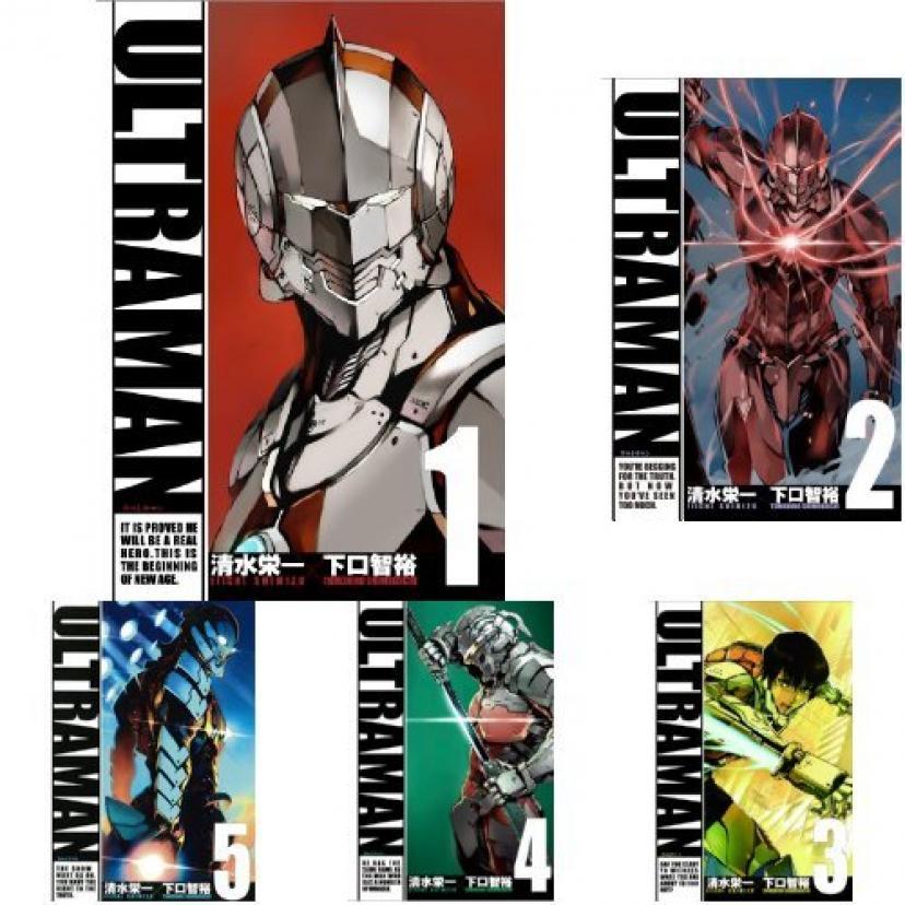 ULTRAMAN コミック