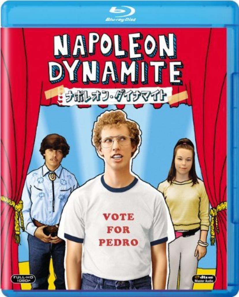 『ナポレオン・ダイナマイト』
