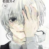 『東京喰種 トーキョーグール:re』の最終回ネタバレ !【グールと人間が迎える結末とは……】