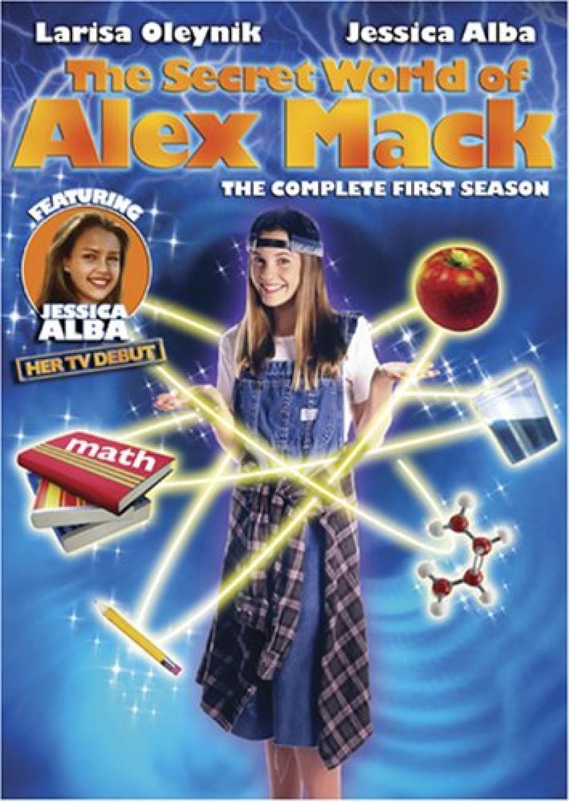 『おまかせアレックス』