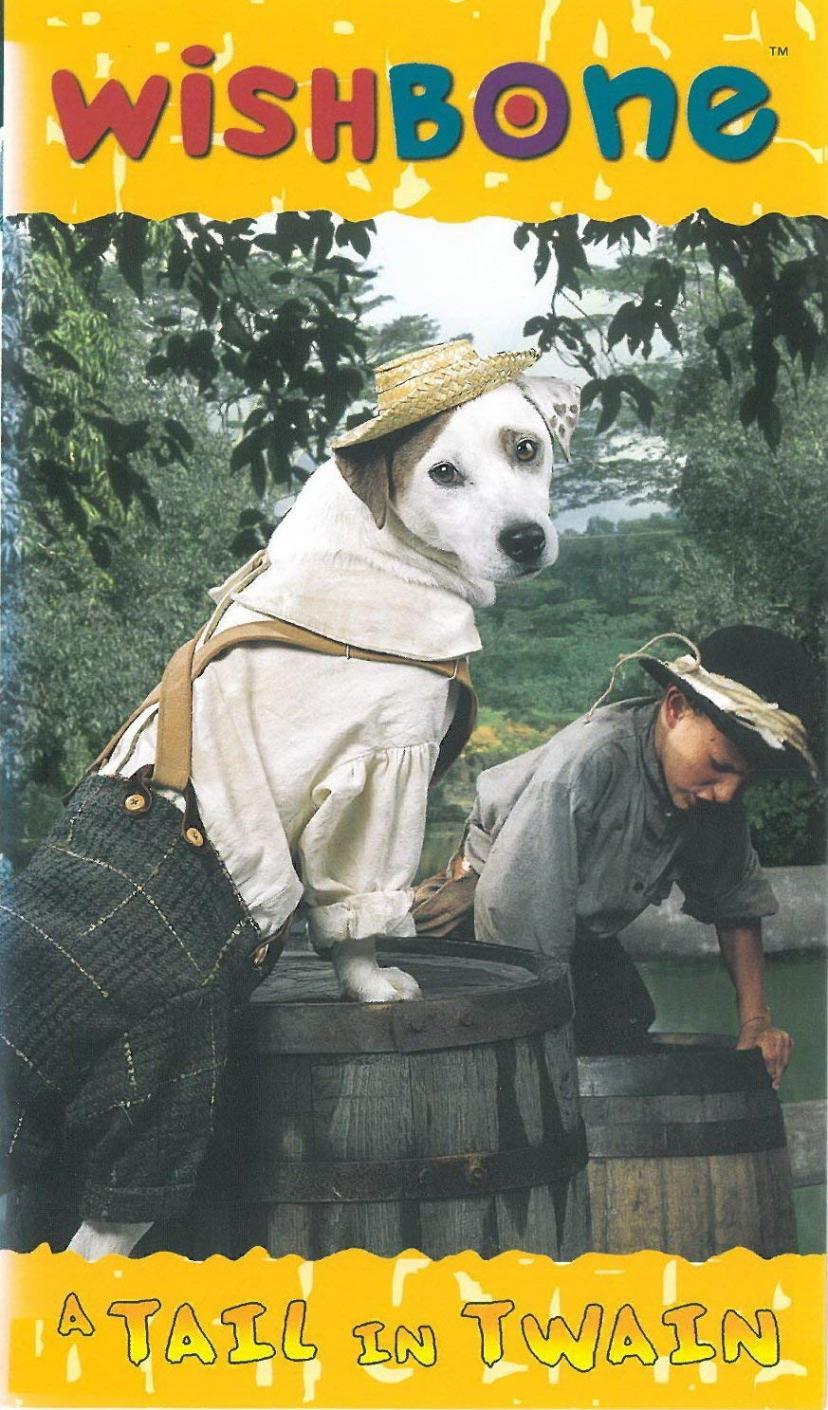 『夢見る子犬ウィッシュボーン』