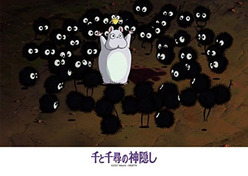 108ピース ジグソーパズル 千と千尋の神隠し えんがちょ! (18.2x25.7cm)