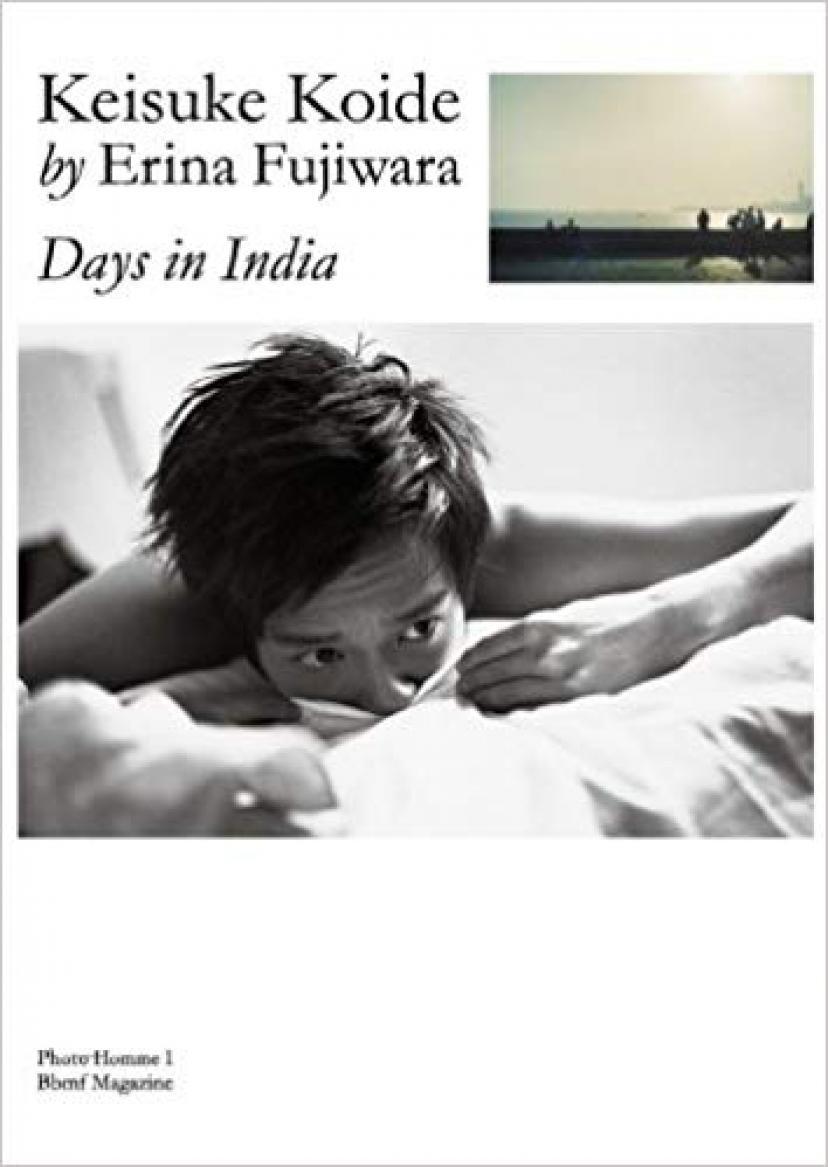 『Days in India』小出恵介