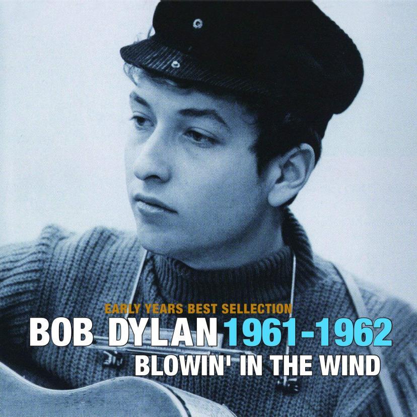 『風にふかれて』ボブ・ディラン