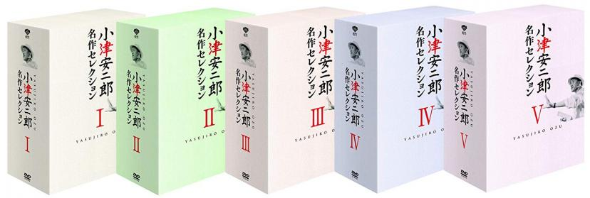 Japanese Movie - Ozu Yasujiro DVD Complete Box (31DVDS) [Japan DVD] DB-687
