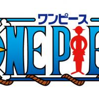 『ワンピース』王下七武海の歴代メンバーとその強さをランキングで比較 最強はだれ?