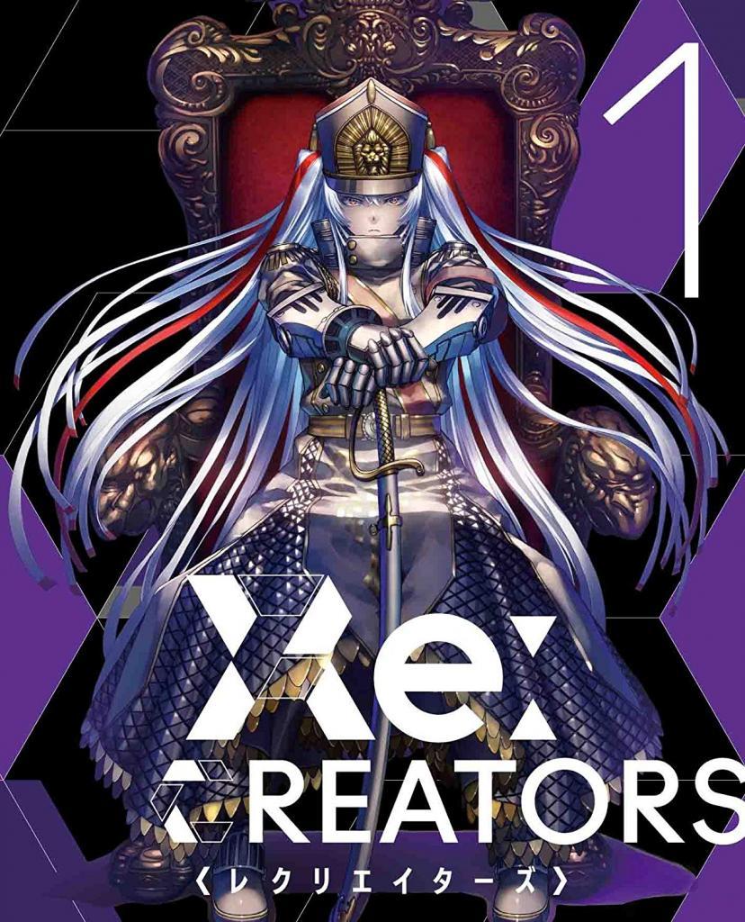 『Re:CREATORS』
