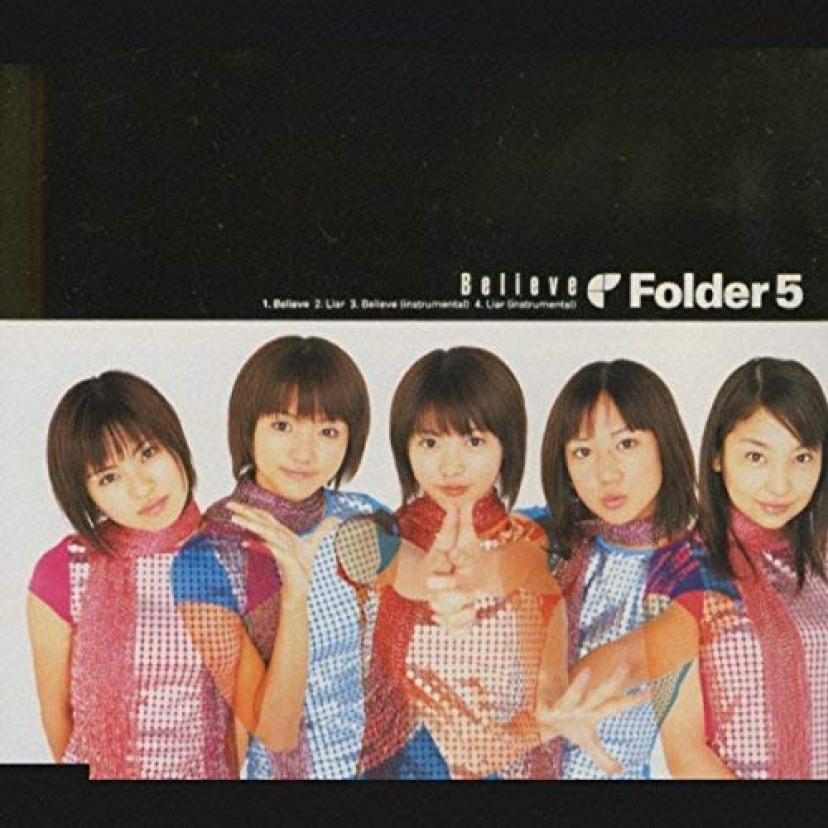 Folder 5 Believe