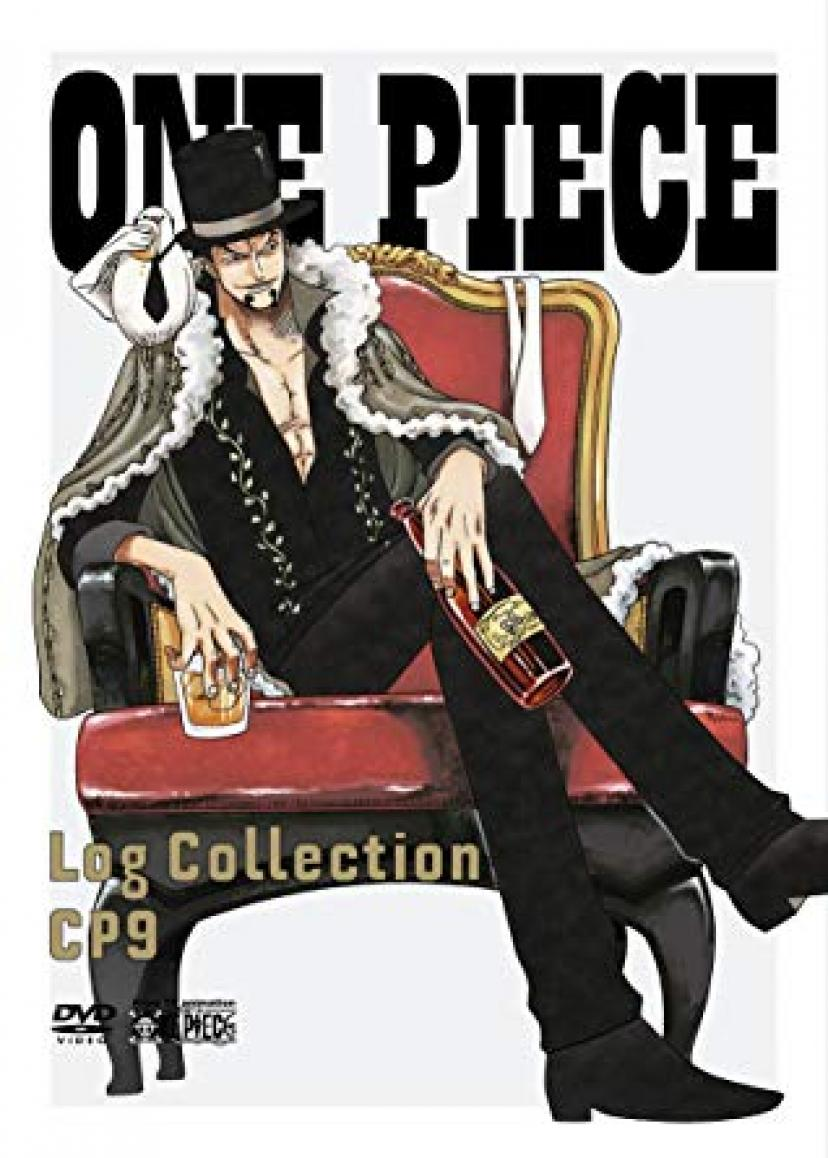 "ONE PIECE Log Collection  ""CP9"""