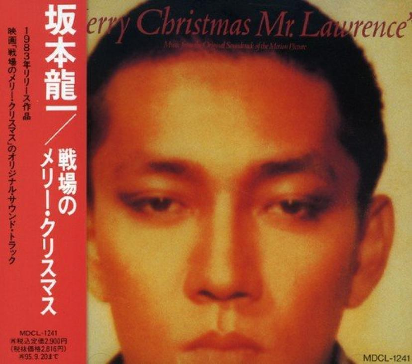 戦場のメリークリスマス 坂本龍一
