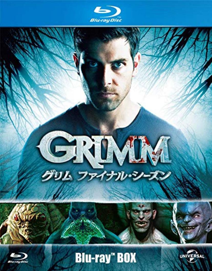 『GRIMM/グリム』ファイナル・シーズン