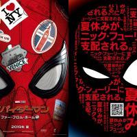 スパイダーマン映画全シリーズ一覧【今後公開作品・スピンオフを含む】