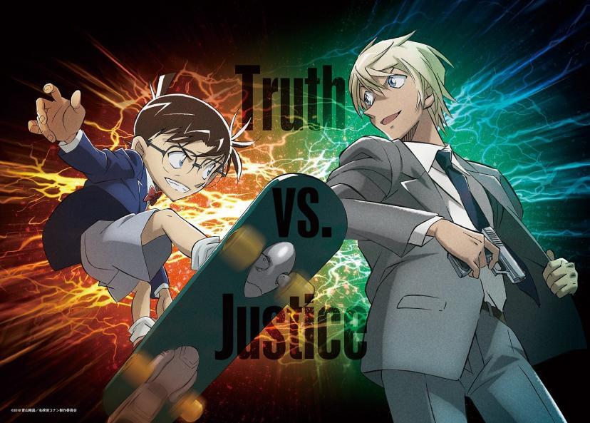 500ピース ジグソーパズル 名探偵コナン ゼロの執行人 真実VS正義(38x53cm)