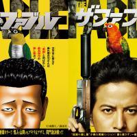 岡田准一主演のおすすめ映画ランキング11【ホラー、戦争映画から最新作まで】