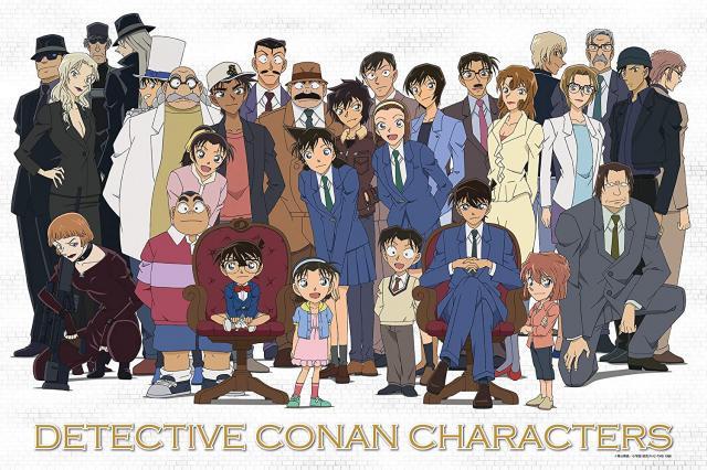 コナン 登場 人物 登場人物一覧 名探偵コナン考察ブログ