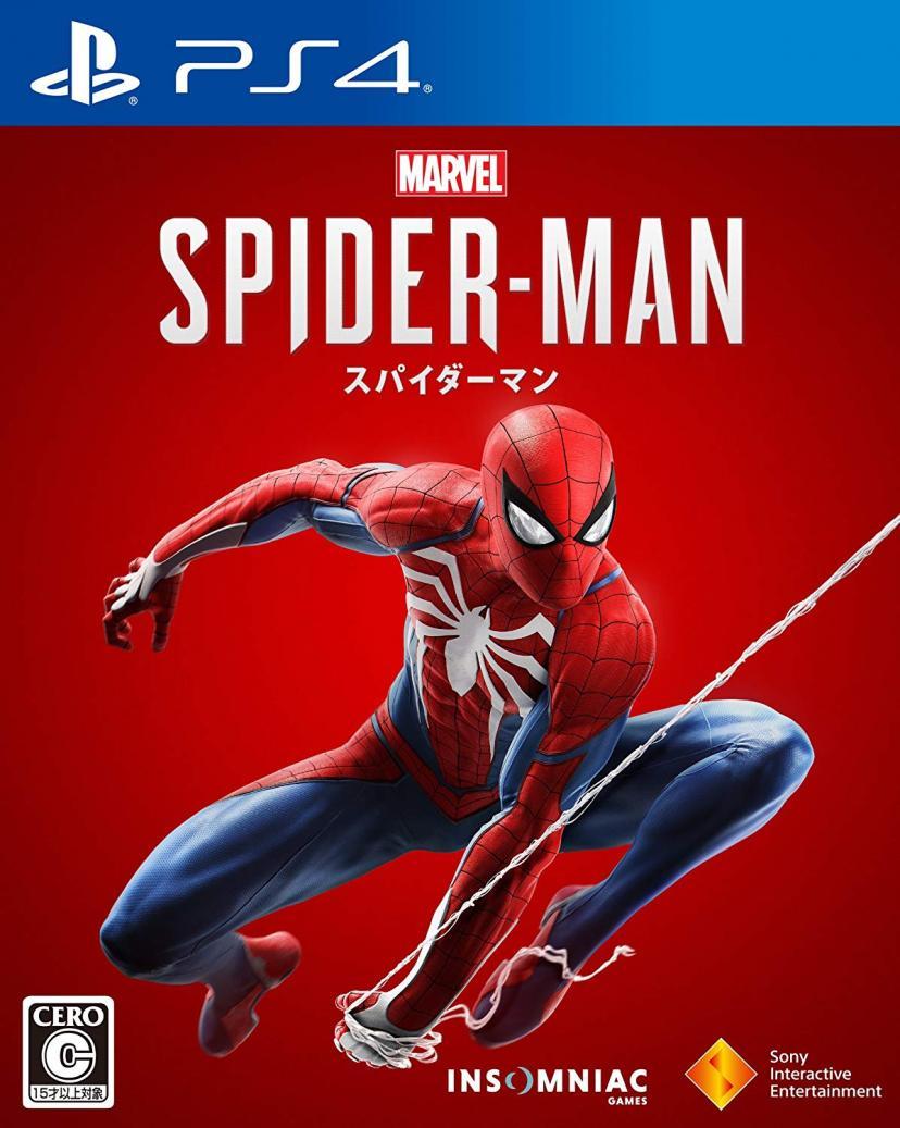 PS4『スパイダーマン』