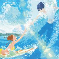湯浅政明新作『きみと、波にのれたら』は感動の青春ラブストーリー!世界4大アニメ映画祭のひとつでグランプリ受賞なるか?
